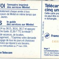 telecarte-5-back.jpg