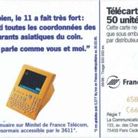 telecarte-le11-bouffe-back.jpg