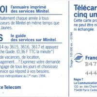 telecarte-5-goldchip-back.jpg
